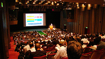 Providing information, lectures and seminars