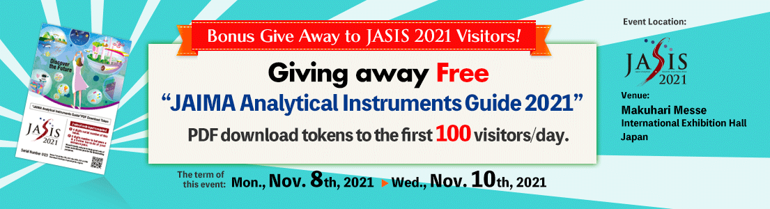 [JAIMA Analytical Instruments Guide] PDF Download Tokens GIVE AWAY