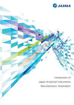 Introduction of Japan Analytical Instruments Manufacturers' Association Pamphlet