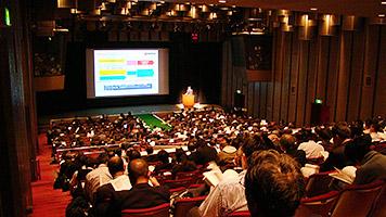 情報提供、講演会・セミナーの開催