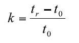 保持係数の式