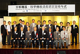 認定各社の代表者と選定委員