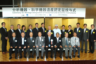 Certified organization's representatives and Committee Members