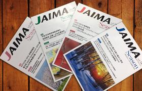 会報 JAIMA Season