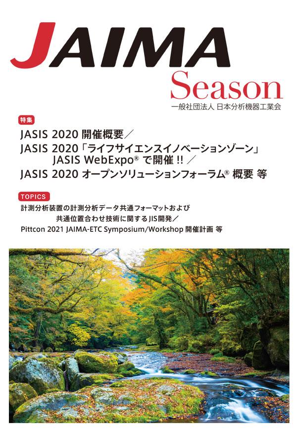 JAIMA Season vol.162