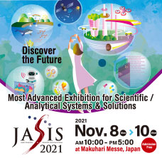 JASIS 2021 will be held in November 8 – 10