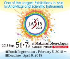 JASIS 2018 Booth Registration Start