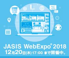 bn_webexpo2018
