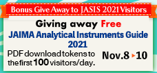 """Free """"JAIMA Analytical Instruments Guide"""" PDF Download Tokens GIVE AWAY"""