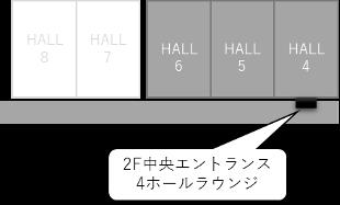 JASIS 2021展示会場4ホールラウンジ
